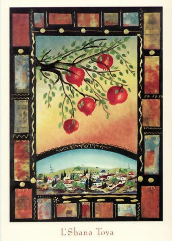 Pomegranates Over Jerusalem