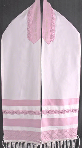 Reeva Women's Tallit Set-Item#2544