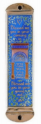 Reuven Masel Mezuzah-Golden Arches Home Blessing-Item#RMMZ22