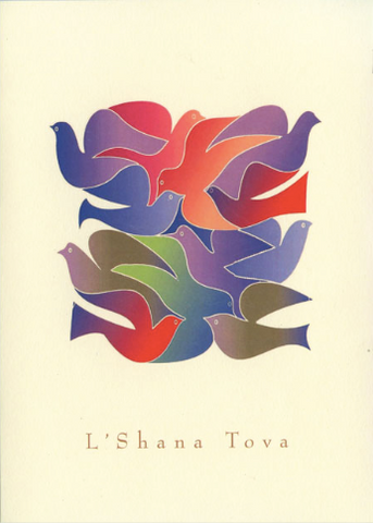 Shalom Doves New Year Cards