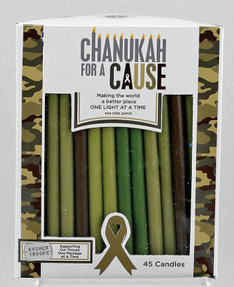 Chanukah Candles - For a Cause