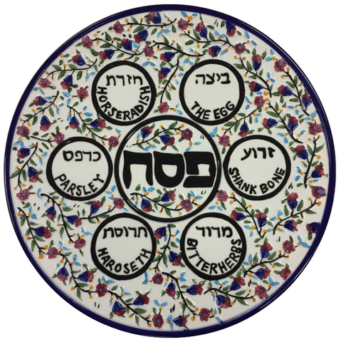 Ceramic Hand-Painted Seder Plate