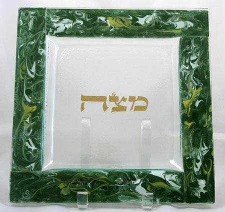 Tamara Baskin Matzah Plate-Marbled Green-Item#472