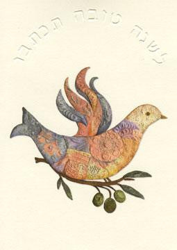 The Mosaic Dove New Year Cards