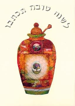 The Mosaic Honey Jar New Year Cards