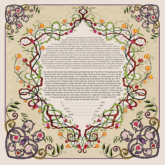 Tying The Knot - Karla Gudeon Ketubah