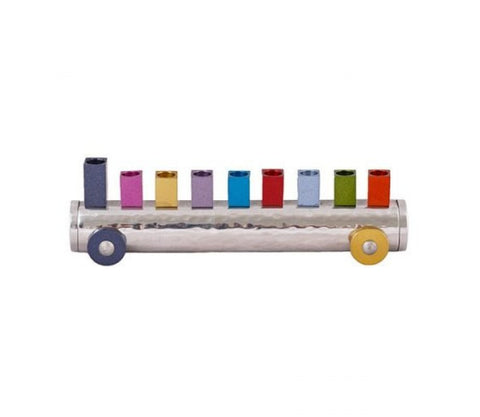 Hammered Aluminum Children's Train Menorah