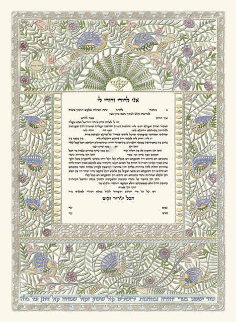 Azoulay Ketubah-Bird of Paradise