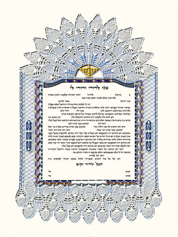 Azoulay Ketubah-Leaves of Love