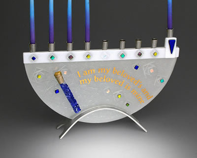 Beames Geo Beloved Frosted Menorah-Item # JM32