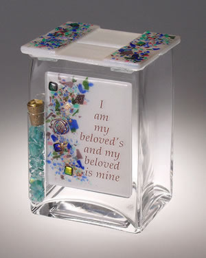 Beames Glass Tzedakah Box-Beloved w/tube
