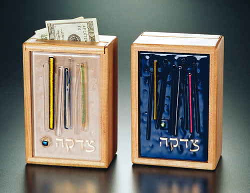 Beames Tzedakah Box-Streamer-Item# TS