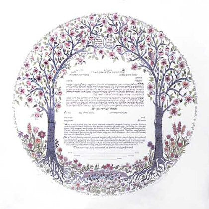 Betsy Teutsch Ketubah-Tree of Life III-Silver