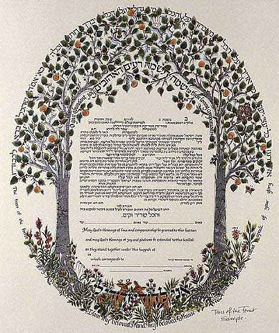 Betsy Teutsch Ketubah-Trees of the Forest-Silver