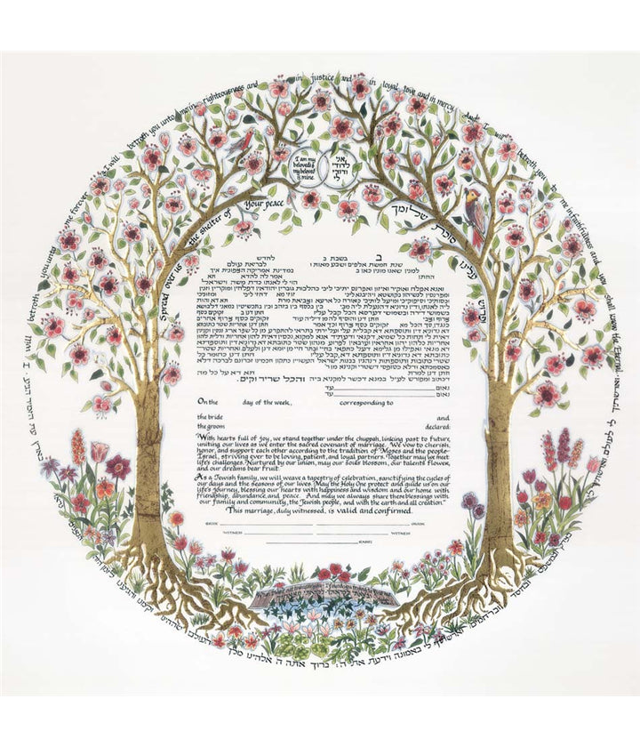 Betsy Teutsch Ketubah-Tree of Life III-Gold