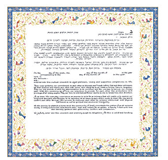 Mickie Ketubah-Birds of Paradise-Blue