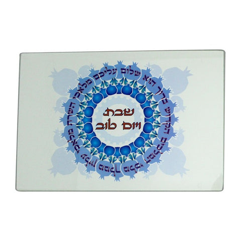 Glass Challah Board with Hebrew Text and Pomegranate Frame