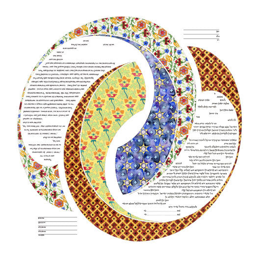 Amy Fagin Ketubah- Double Ring