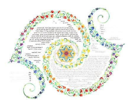 Amy Fagin Ketubah- Duet of the Beloveds