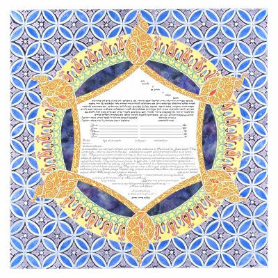 Amy Fagin Ketubah- Evening Star