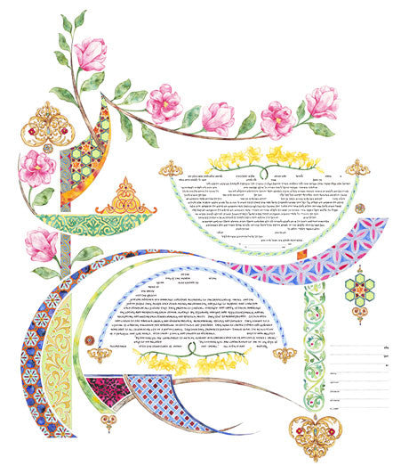 Amy Fagin Ketubah-Pure Joy