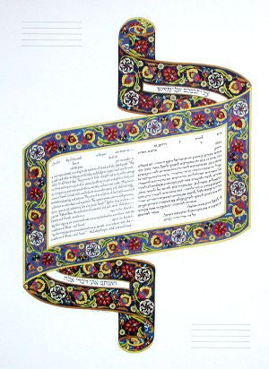Amy Fagin Ketubah- Scroll