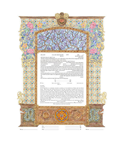 Amy Fagin Ketubah- Something Borrowed