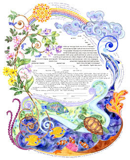 Amy Fagin Ketubah- Wind Song
