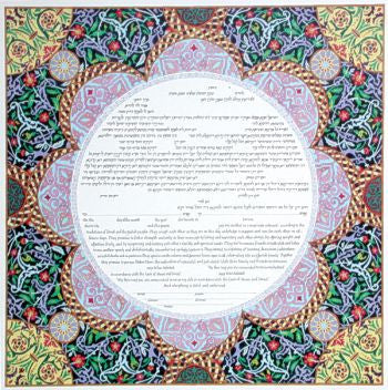 Amy Fagin Ketubah- Petals of Devotion