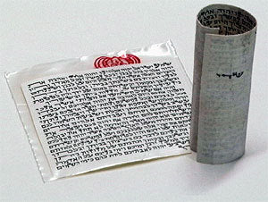 Kosher Handwritten Mezuzah Scroll