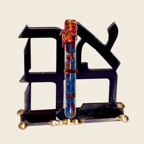 "Gary Rosenthal Lasercut ""LOVE"" in Hebrew with Shards Tube-Item#LOVESH"