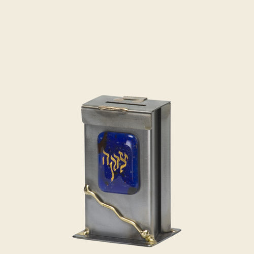 Gary Rosenthal Tzedakah Box - Glass/Hebrew