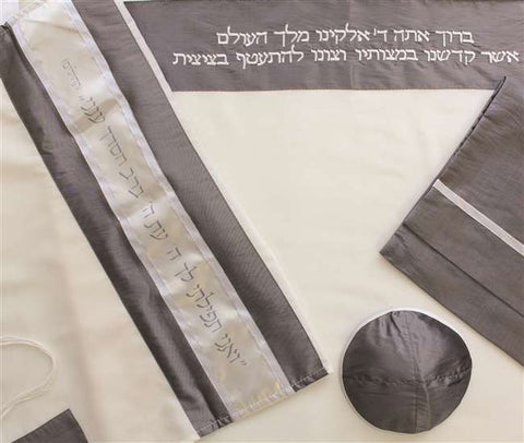 Men's Wool Tallit Set-Galilee Silk-Item#GSB1-Grey Biblical