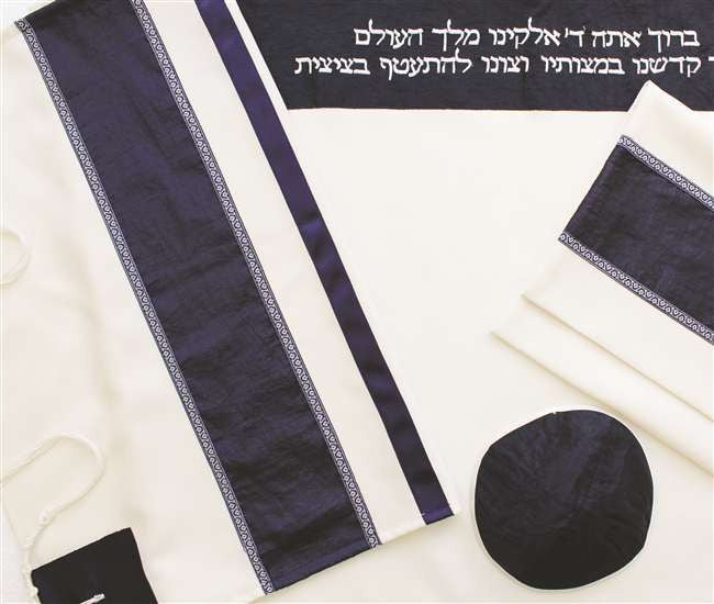 Tallit Set-Galilee Silk-Item#GSB716-Blue