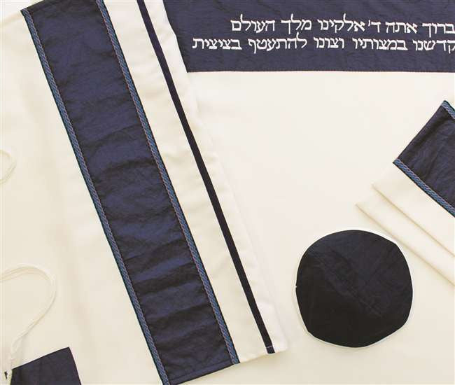 Tallit Set-Galilee Silk-Item#GSB717-Blue