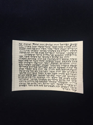 Superior Quality Kosher Handwritten Mezuzah Scroll