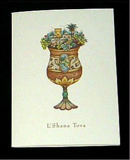 Kiddush Cup New Year Cards