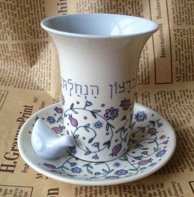 Ceramic Kiddush Cup & Saucer with Pomegranate and Bird Design