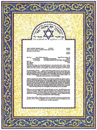 Mickie Ketubah-Blue Scroll