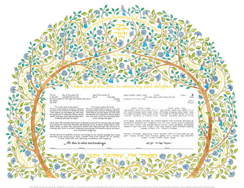 Mickie Ketubah-Nature's Canopy