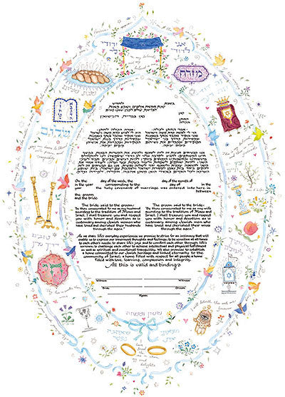 Mickie Ketubah-Oval Traditions
