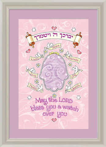 Mickie - Small Girl Hamsa Blessing-Item#SG-2