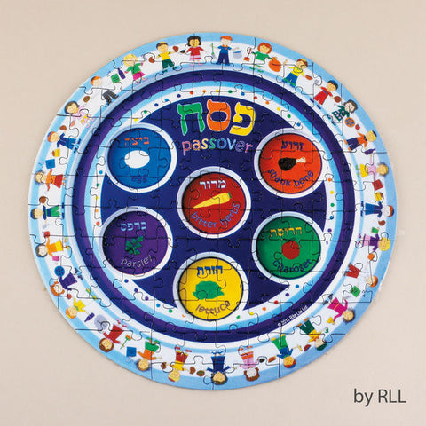 Passover 100-piece Round Jigsaw Puzzle-Item#TYPP-JIGS