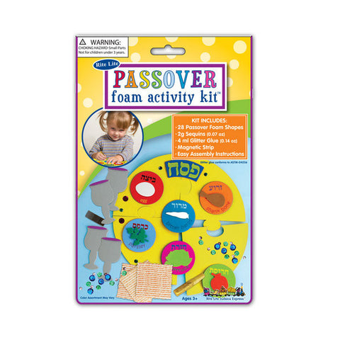 Passover Foam Activity Kit-Item#TYKP-FOAM