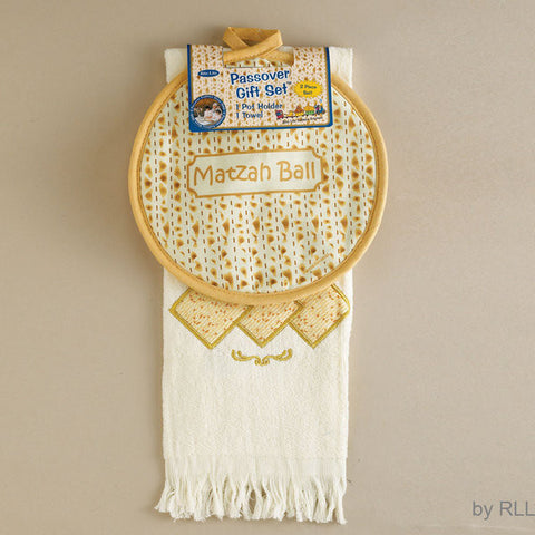 Passover Gift Set-Includes PotHolder & Embroidered Towel-Item#TXP-GIFT-2
