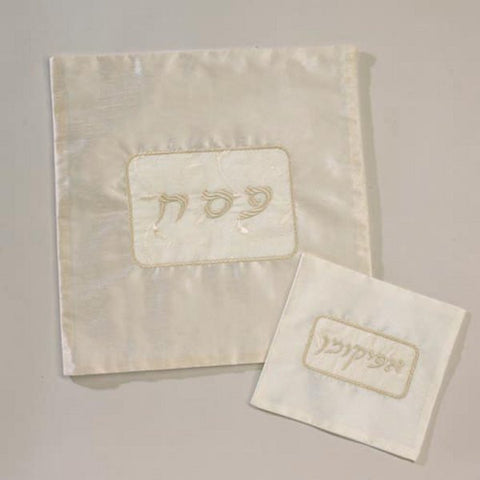 "Matzah Cover & Afikomen Bag, Raw Silk-Creme-15""-Item#PPEB-33-C-SET"