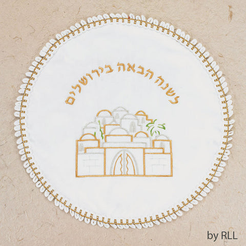 Matzah Cover - Square-Item#PPKT-2