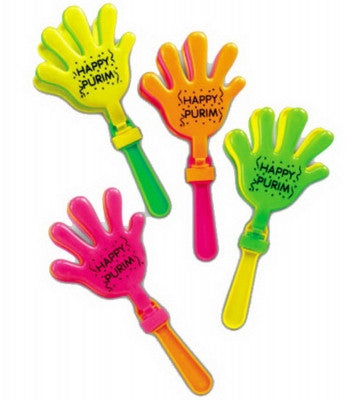 Purim Hand-Clapping Gragger-Item#TYP-13178