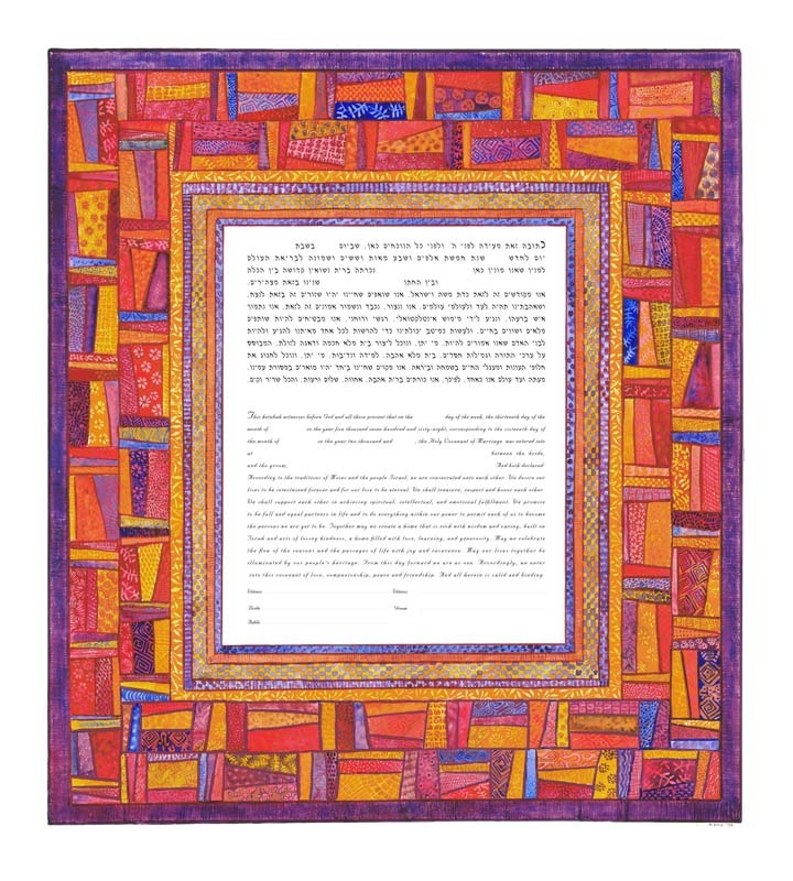 Red Fragments Ketubah