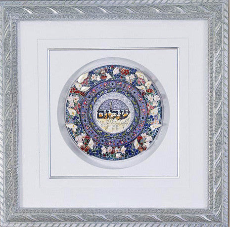 3D Art-Shalom-Item#3DMD108